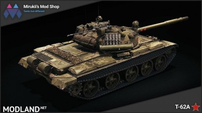 Mirukii's T-62A Remodel [1.5.1.0], 2 photo
